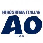 HIROSHIMA ITALIAN AO -あお-