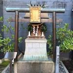稲荷神社に銘板を設置しました